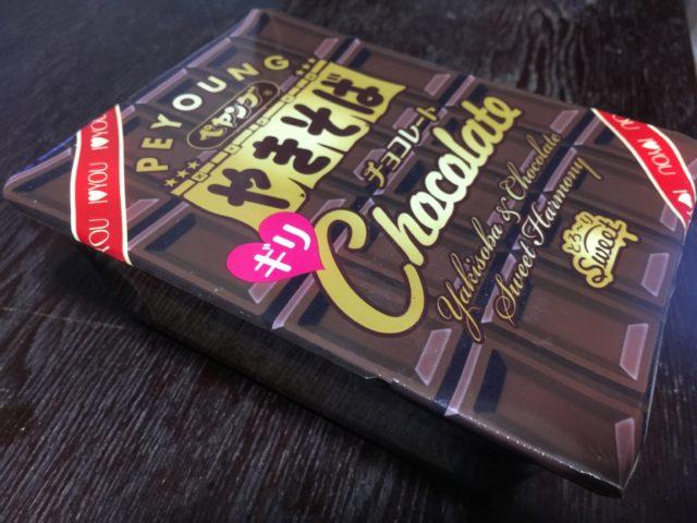 ペヤングチョコレート